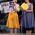 東京大学第69回駒場祭2018 その143(FreeD)
