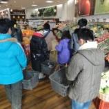 『1月7日、8日 生活技能科調理実習 七草粥とブリ大根』の画像
