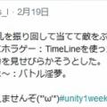 【Unity】1週間ゲームジャム<お題:当てる>に参加しました!
