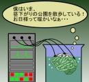 世の中は宇宙人が作ったコンピュータシミュレーションだと判明 現実の世界は外にある