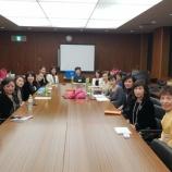 『女性部理事会と新年賀詞交歓会』の画像