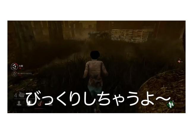 本田翼「ゲーム配信開始」→14万人 ケインコスギ「オレモ」→10万人 ワイ「」→5人