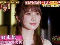 【日向坂46】加藤史帆、ウェディング姿を初披露!!!可愛すぎて泣ける・・・・