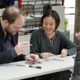 『ヴァイオリン梁美沙(やん・みさ)ラ・フォル・ジュルネ東京2019』の画像