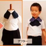 『【価値を変える】子育て家庭の救世主! 一瞬で子どものTシャツを礼服に変える立体的な付け襟「スタイエリッシュ」 / 製造業の新たな展開』の画像