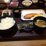 『【居酒屋:朝定食】やえす初藤@八重洲地下街』の画像