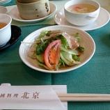 『ホテルグランヴィア大阪19F【北京】で北京料理ランチコース』の画像