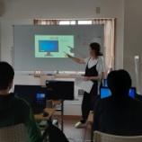 『【川崎】パソコン講座 始まりました!』の画像