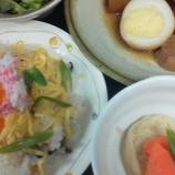 『今日のあべQ(カニのせ寿司)』の画像