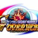 【Gジェネ】TVCM(CM第6弾追加)
