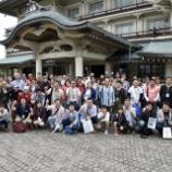 『NCCR2014びわ湖大津館のお礼・・・』の画像