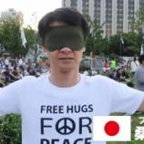 『フリーハガーの桑原功一さんが韓国ソウルの反日デモ集会の隣でハグチャレンジ』の画像