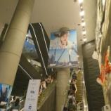 『【写真】令和 こどもの日! 鯉のぼり!! スカイツリー!!!  Xperia Xc』の画像