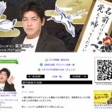 『【欅坂46】サンドウィッチマン富澤 ブログで欅坂メンバーを心配する・・・』の画像
