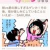 【Up to you!】姉vs弟の激しすぎるゲンカ!その後、母が楽しみにしていることといえば…