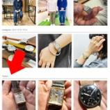 『『ツイッターの中の人のつぶやき』・・・川崎店ブログ』の画像