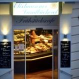 『ホテルの前のベーカリー、Elixhausener Landbäckerei GmbH Bäckerei & Café』の画像