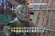 大阪市、職員が遺失物を着服「ずっと行われてきた」河川事務所の内部告発