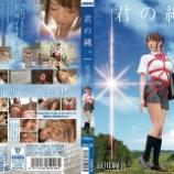 『【終了】FANZA恒例の10円セール、今回はかなり充実の動画ラインナップ!11月19日12時まで』の画像