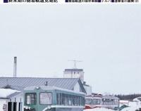 『Rail No.79  7月21日(木)発売』の画像