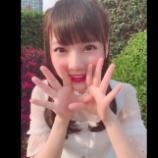 『[イコラブ] 齊藤なぎさ Weibo更新「我爱你☺️  このあいだ、16歳の誕生日を迎えましたっ」…【なーたん】』の画像