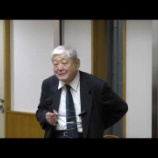 『新・大阪学事始「相撲は浪速からー大阪にあった国技館」レジメつき』の画像