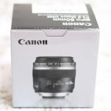 『Canon EF-S 60mm F2.8 マクロ USMを買ったよ!開封の儀』の画像