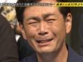 【画像】遠藤章造さんの泣き顔wwwwwwww