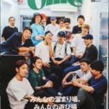 『第63回大喜利修行会 第1部(2018/7/28)の結果発表』の画像