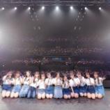 『[ライブレポート] =LOVE冬のツアーがTDCで開幕!ファイナルの日本武道館は2DAYS開催に - 音楽ナタリー【イコラブ】』の画像