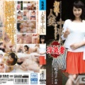 [269OYAJ-040]初撮り人妻中出しドキュメント 高島杏子