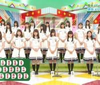 【欅坂46】3rdは「二人セゾン」ってタイトルなわけだが、じゃあ一体どんな曲なんだろう?