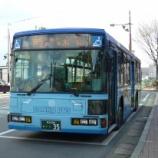 『九州産業交通 日産ディーゼル KC-UA460KAN改/富士』の画像