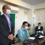 『10/24 藤枝支店 安全衛生会議』の画像