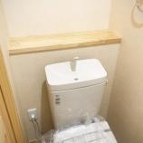 『トイレの後ろにつく棚というのはこれです』の画像