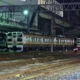 『【過去画】大宮入場中の国鉄型車両並び』の画像