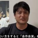 高橋由伸さん「亀井のあのサヨナラホームランは自作自演」