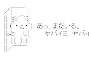 【兄さん知らないんだ】仮想通貨流出のコインチェック CMに起用した出川哲朗の画像と動画を削除
