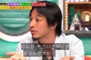 【朝生】三浦瑠麗「世代間ギャップがある。20代の人は麻生大臣は辞めなくていいと思ってる」 田原総一郎「思ってない!」