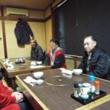 『2017年11月25日 忘年会:弘前市・居酒屋まつや』の画像