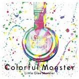 『CD Review:Little Glee Monster「Colorful Monster」』の画像