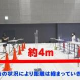『SKE48の感染対策を考慮したイベントのイメージ動画が衝撃的すぎるwwwwww』の画像