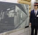 【画像】切符のパンチカスで描いた…西梅田駅の助役(46)制作のアートが人気に