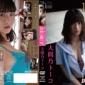 【ビキショ!】大間乃トーコ、1st DVD「DE・BUT」←現役女子大生グラドル「恥ずかしいので、DVDは最初で最後にしたい」