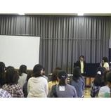 『横浜の幼稚園で講演会♪』の画像