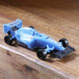 『驚愕の激安価格!6台セットで108円!ダイソーF1レーシングマシン』の画像