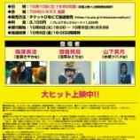 『超朗報!!!ついに乃木坂46メンバーに直接会えるイベントが!!!!!!キタ━━━━(゚∀゚)━━━━!!!』の画像