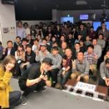 『【元乃木坂46】川後陽菜イベント、集合写真でファンががっつり晒されてしまうwwwwww』の画像