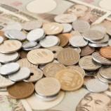 『「現金は汚い」と答えた人が8割以上!紙幣や硬貨にはトイレより不潔な細菌が付着していることが判明…』の画像