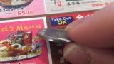 変な百円玉出てきたから詳しいやつ見てくれ(※画像あり)
